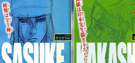 Kakashi, Sasuke