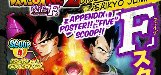 Goku, Vegeta, Beerus, Frieza, Piccolo