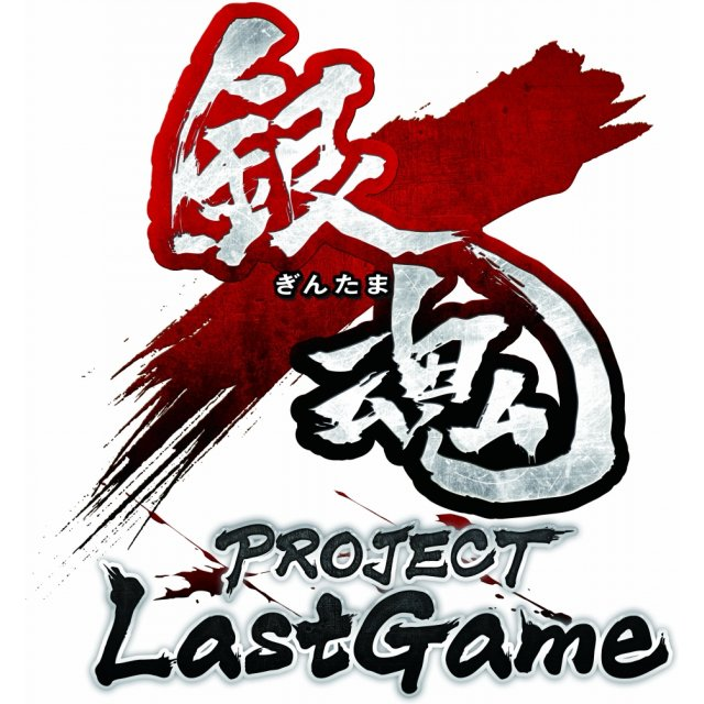 Gintama Project Last Game